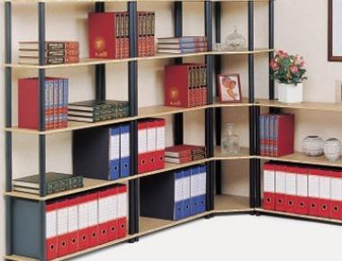 Scaffali archiviazione ufficio